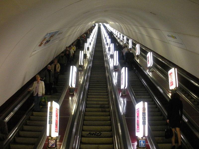 Arsenalna-metro
